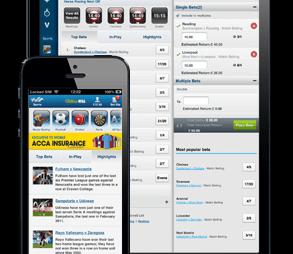 William Hill App für iPhone und Android im Test