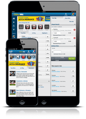William Hill App für iPhone und Android im Test