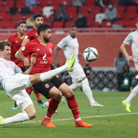 FC Bayern München – Tigres UANL Tipp, Prognose & Quoten 11.02.2021 – Klub WM